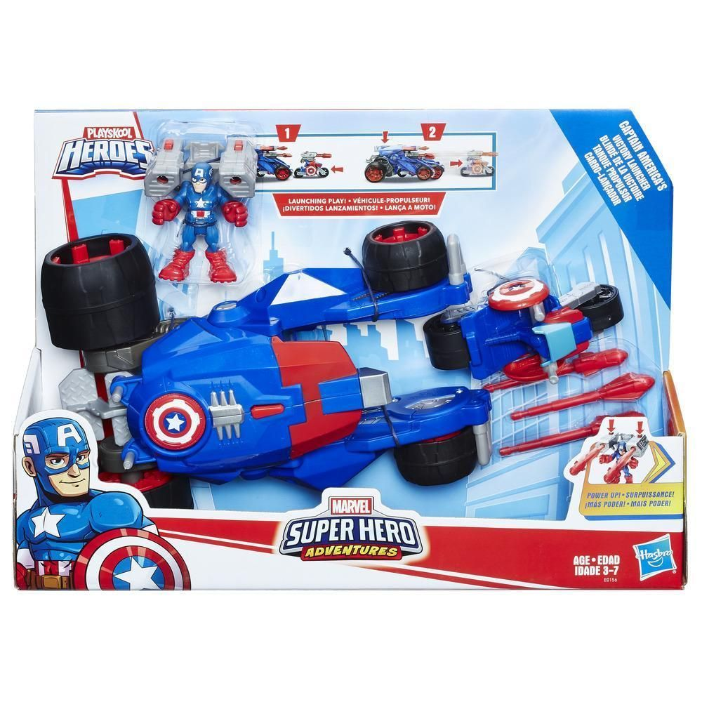 MARVEL SUPER HERO TANQUE PROPULSOR HASBRO