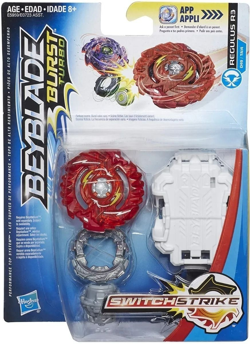 Beyblade  Kit de Inicio  Burst Turbo SwitchStrike