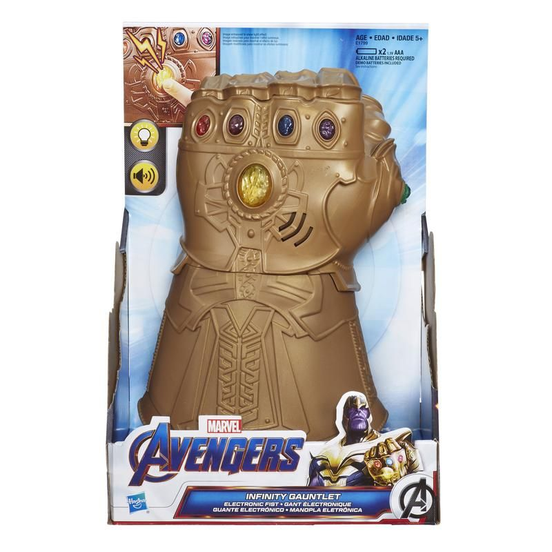 MARVEL  E1799  Infinity War Guantelete del Infinito Electrónico Juguete Hasbro