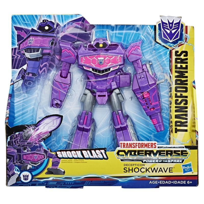 Transformers Figura Cyberverse   Ultra Action Attackers