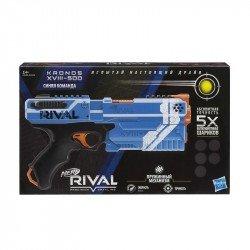 Nerf E3381 Lanzador Nerf Rival Kronos XVIII 500 Azul Juguete Hasbro