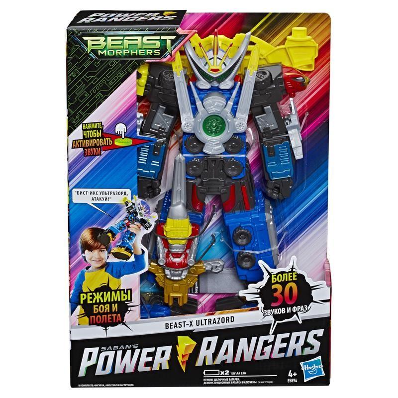 POWER RANGERS E5894 Power Rangers Beast Morphers - Beast-X Ultrazord Juguete Hasbro
