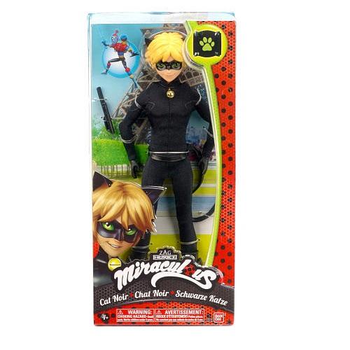 Figura de Lujo Lady Bug Bandai